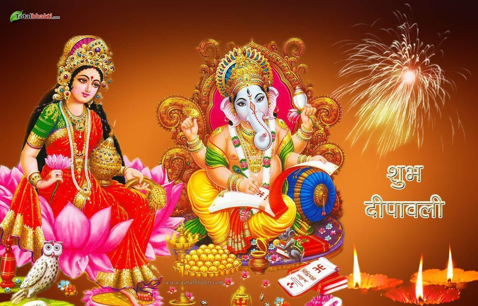 Hindu picture Lord Ganesh HD God Images,Wallpapers & Backgrounds