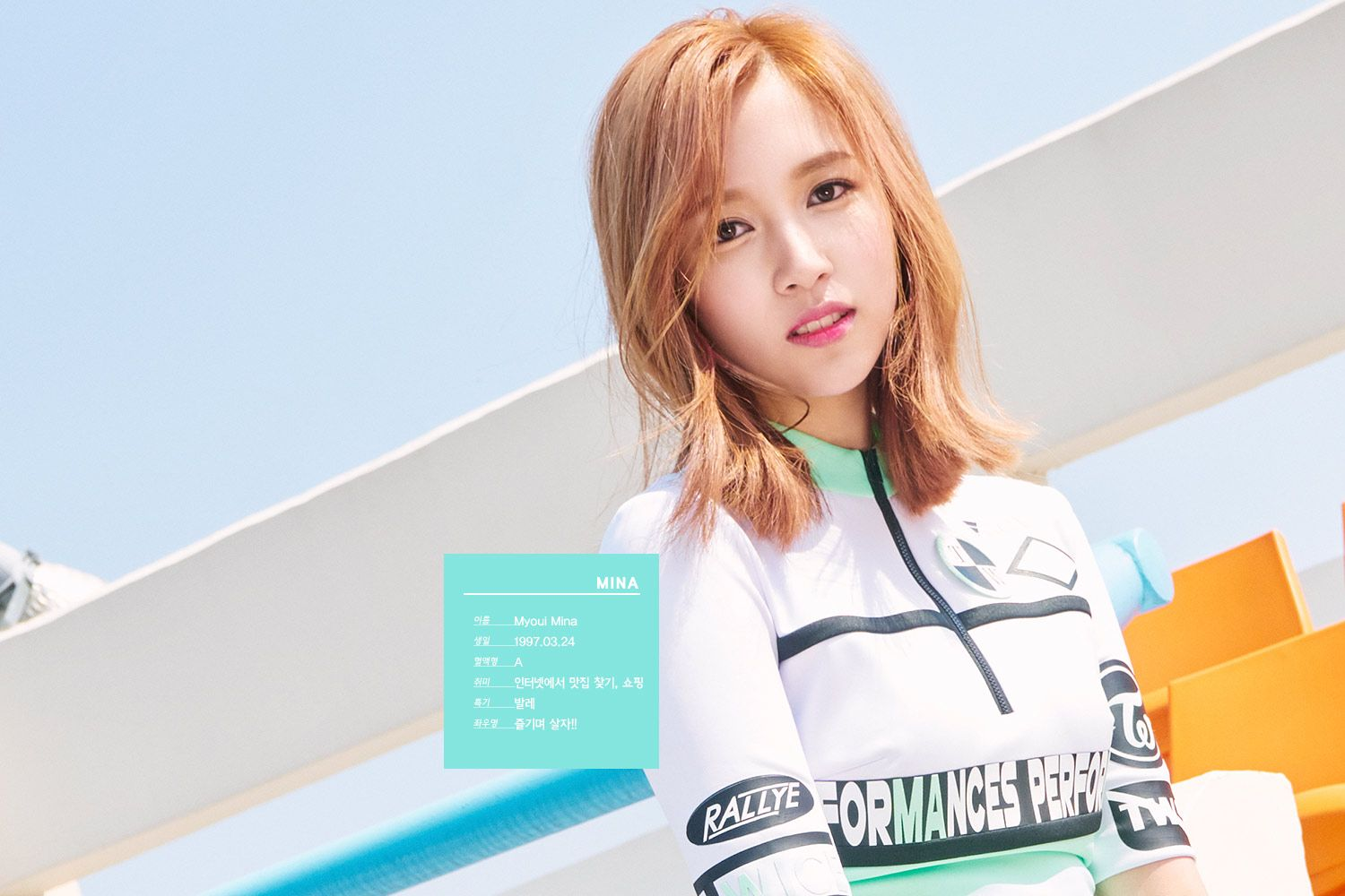 TWICE MINA WALLPAPER | Kpop Spam Music Video