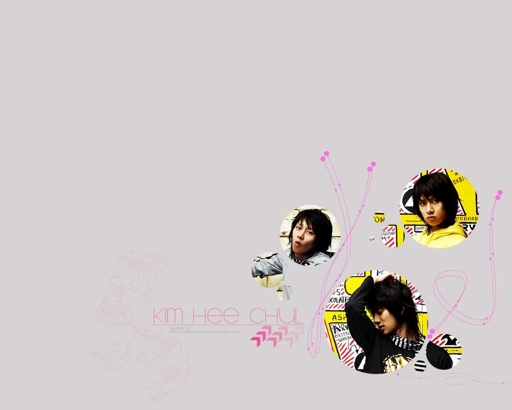 Heechul Wallpaper by precious-tears on DeviantArt