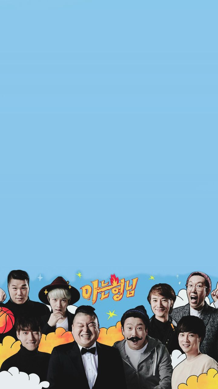 heechul wallpaper hashtag Images on Tumblr - GramUnion - Tumblr ...