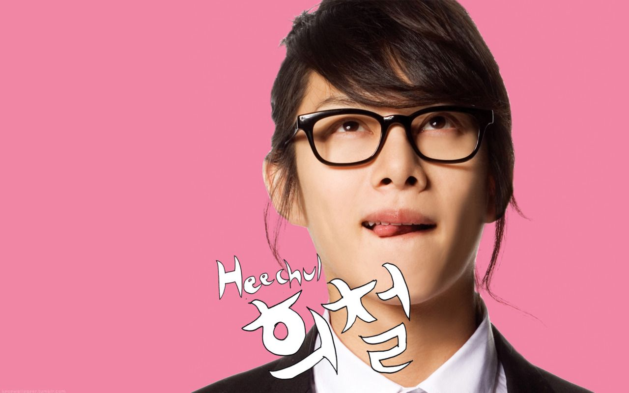 Free HD Wallpaper and Dekstop Background download: Heechul Special ...