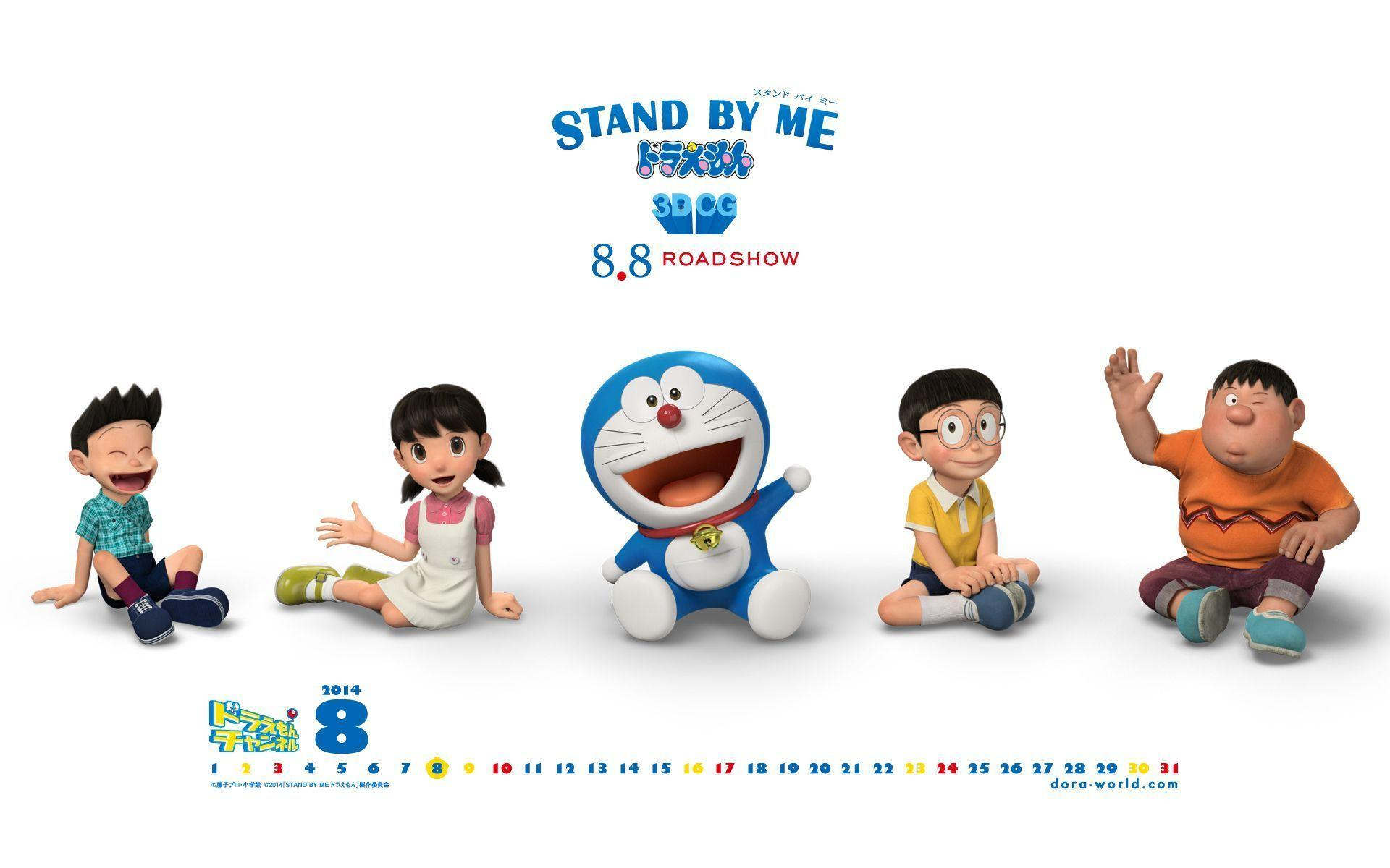 Doraemon Stand By Me 3D Picture Wallpaper Desktop Backgrounds Free