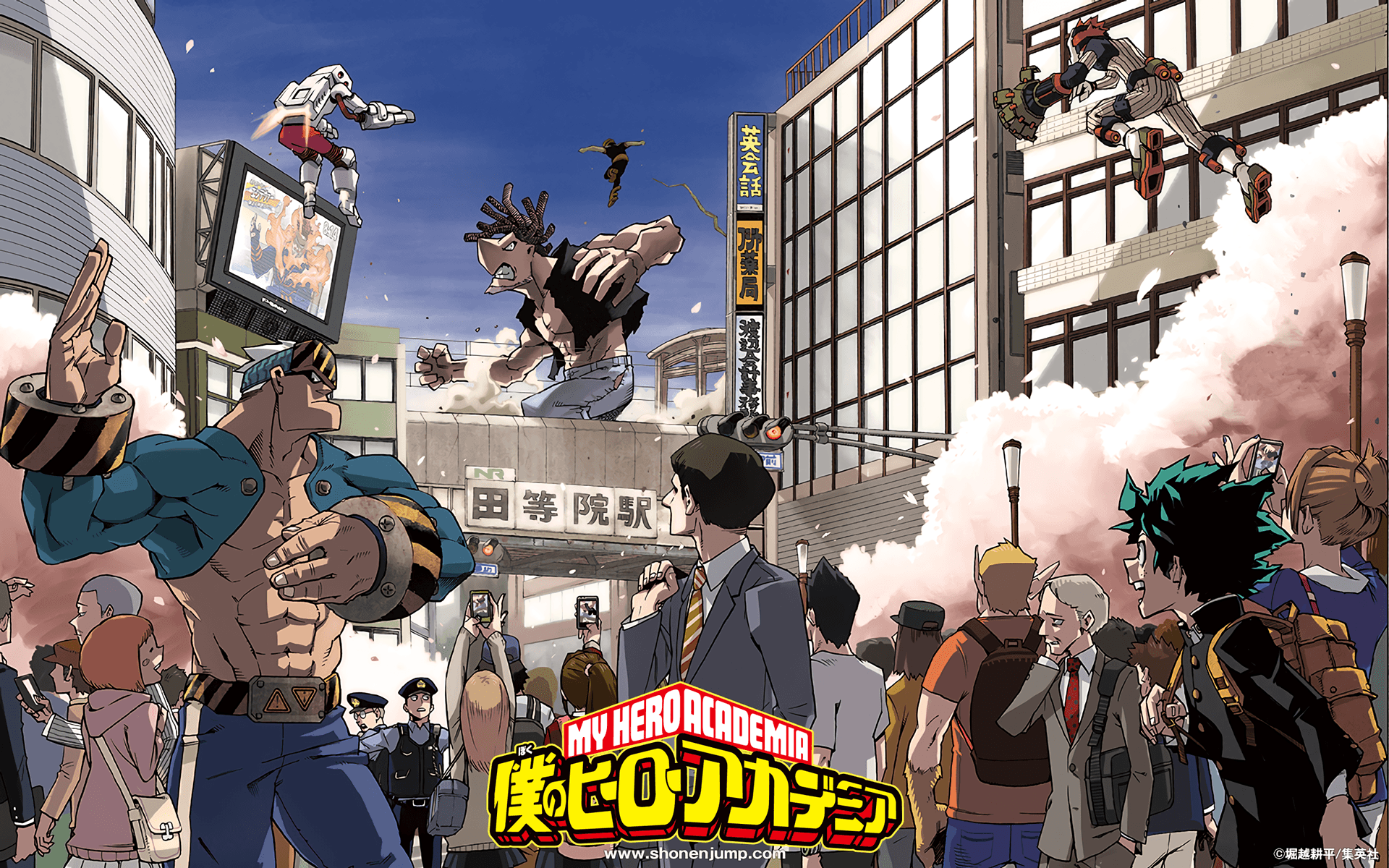 1 Desutegoro (Boku No Hero Academia) HD Wallpapers | Backgrounds ...