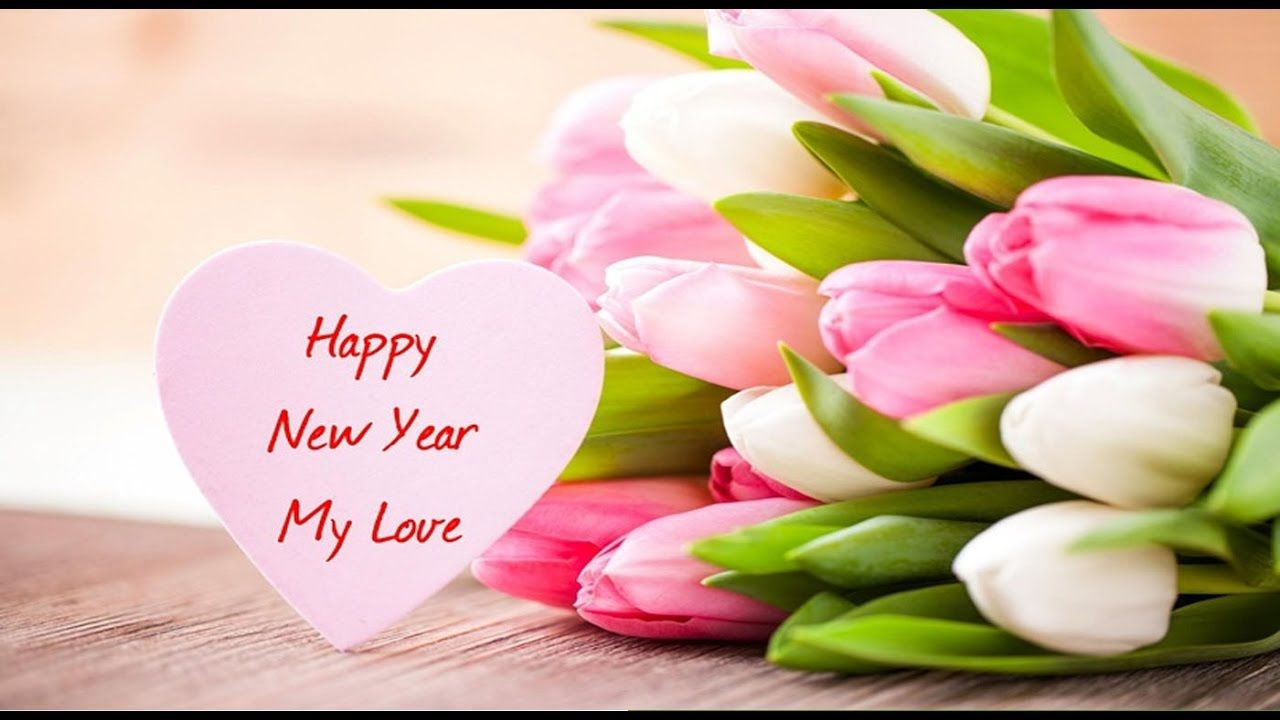 Happy New Year 2017 greetings, Romantic Wishes, Whatsapp Video for