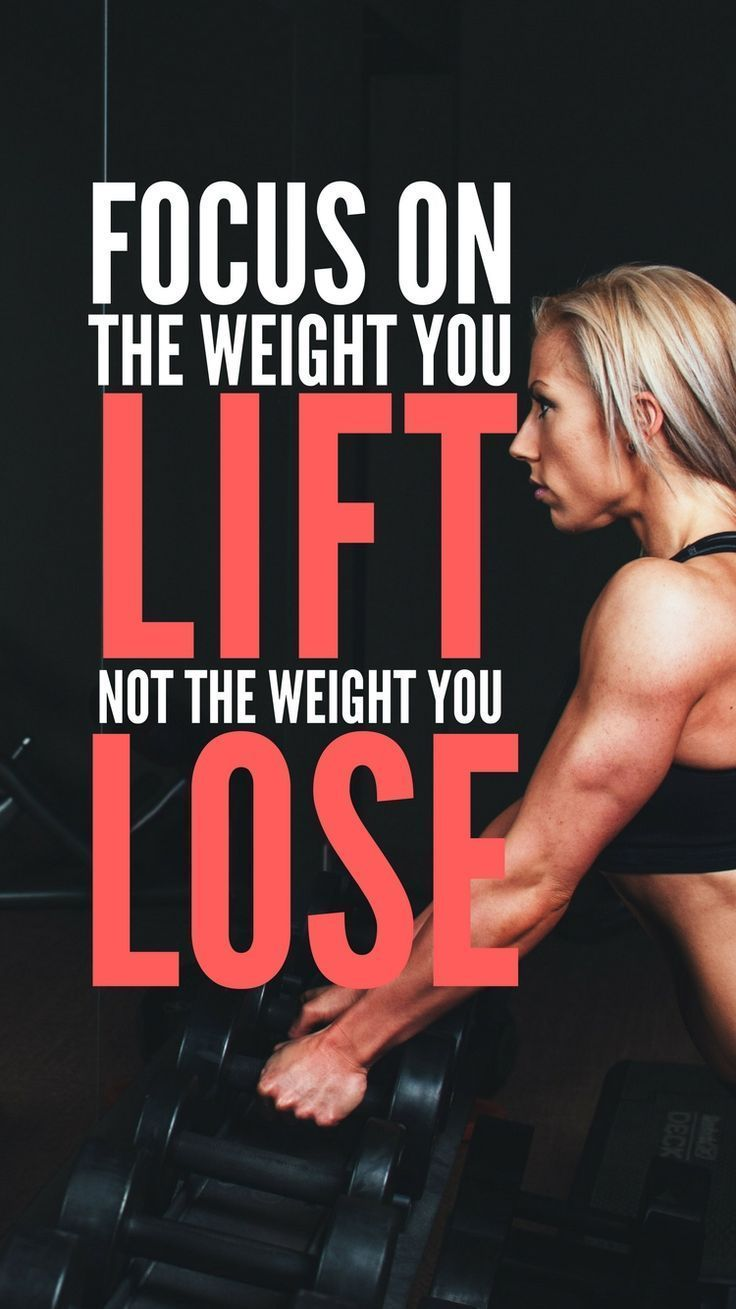 Womens Gym Quotes