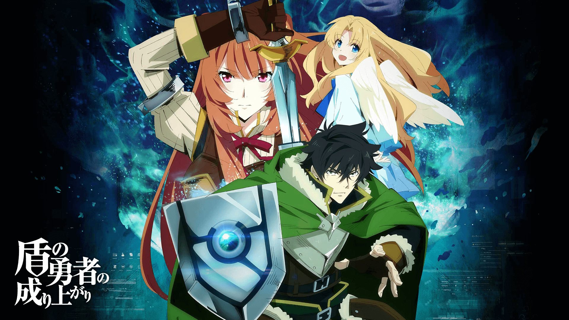 The Rising of the Shield Hero HD Wallpapers