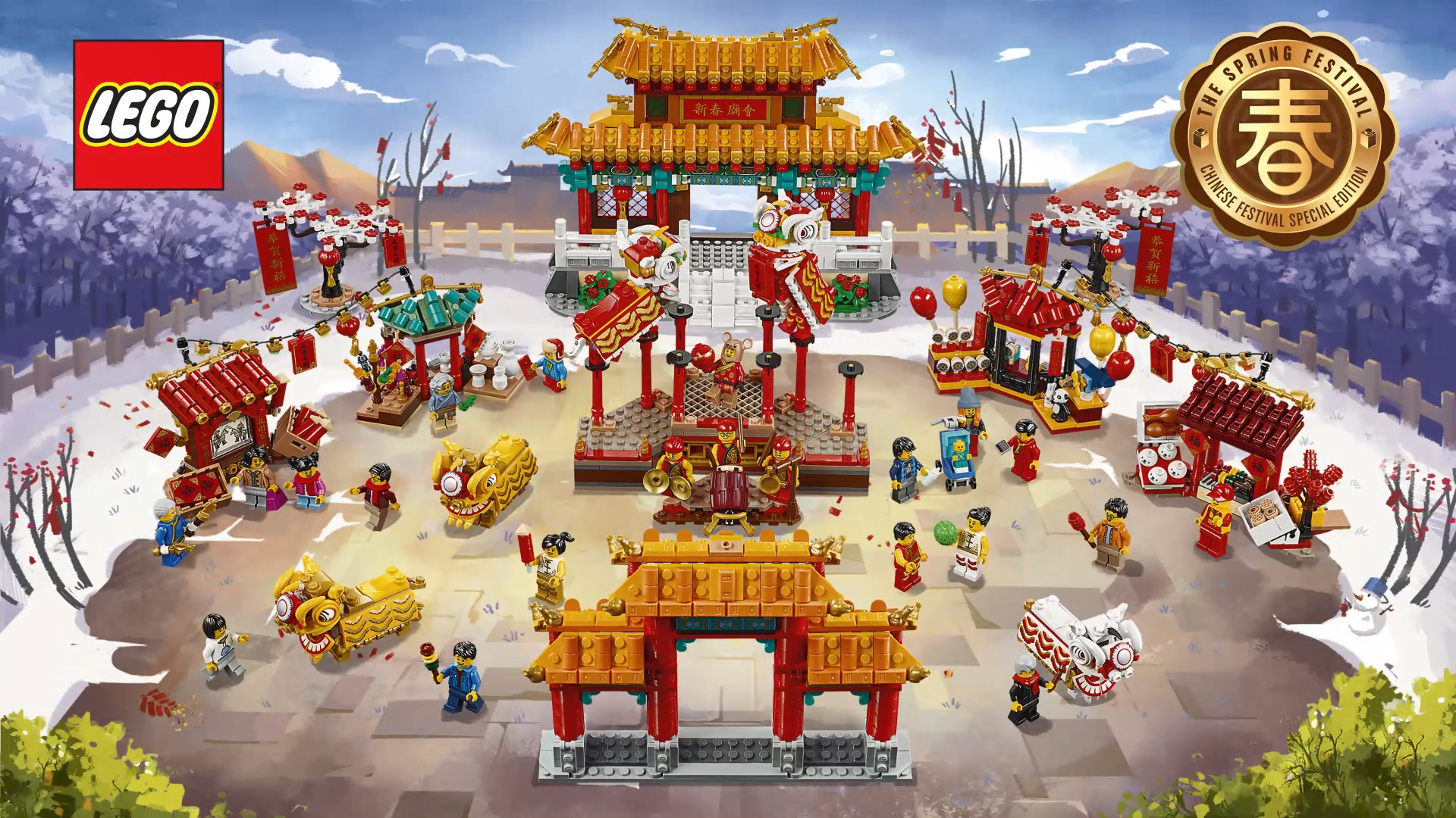 LEGO 2020 Chinese New Year Sets Designer Video