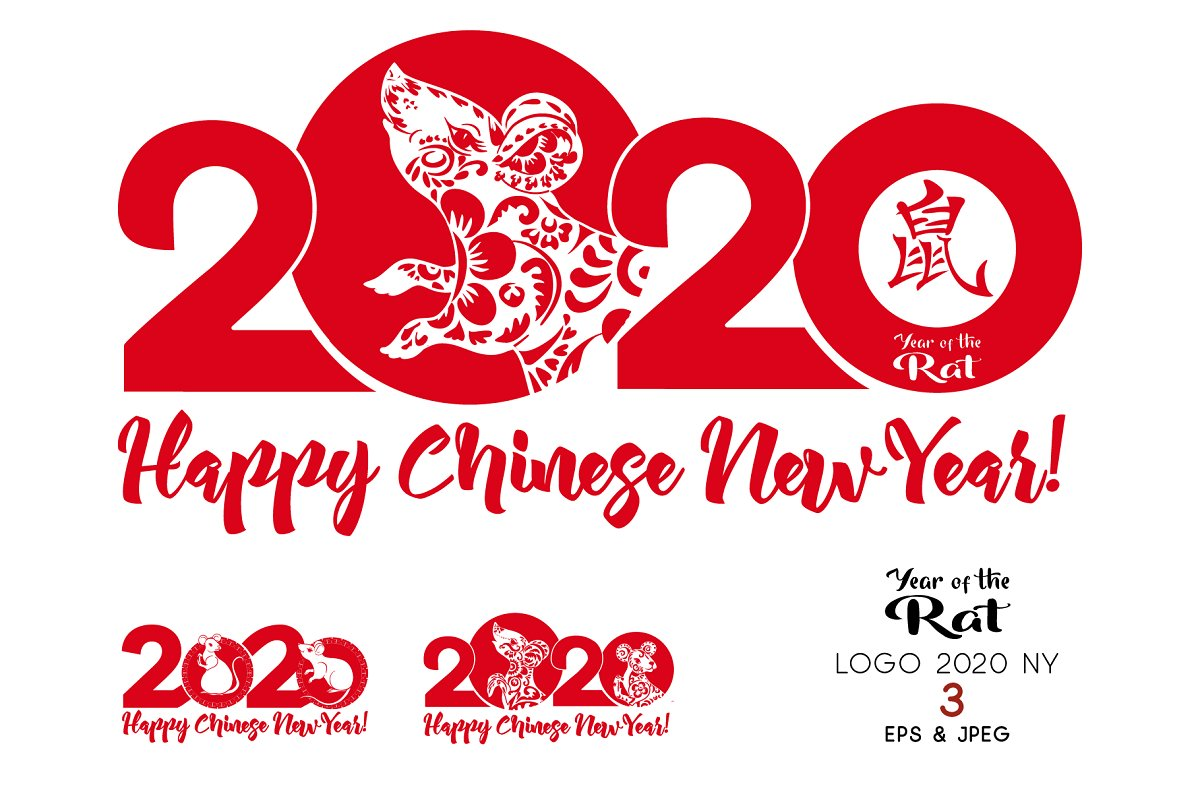 Happy New Year 2020 Image Archives