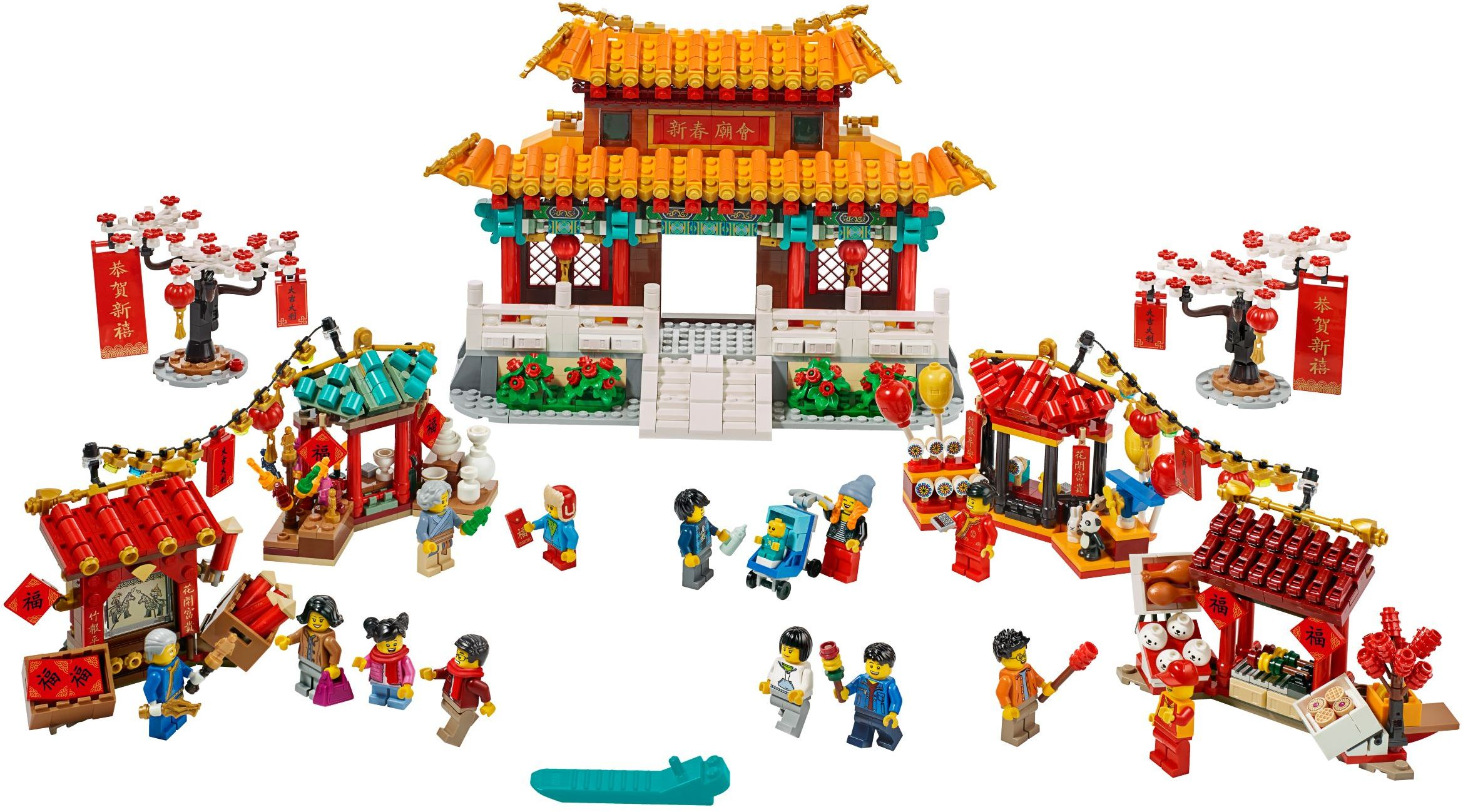 2020 Chinese New Year sets will be available to all