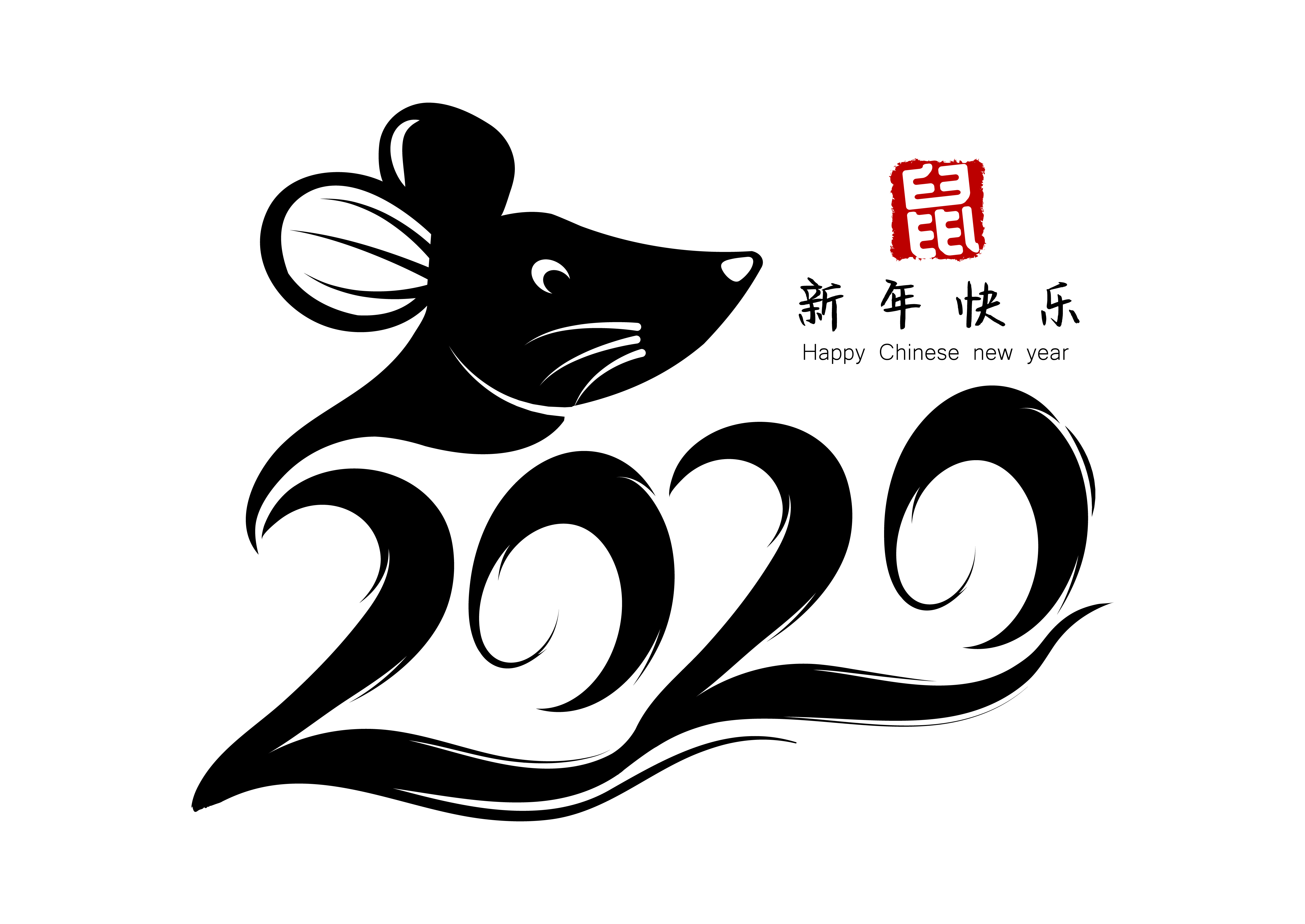 2020 New Year PNG Image, Happy New Year And 2020 Calendar