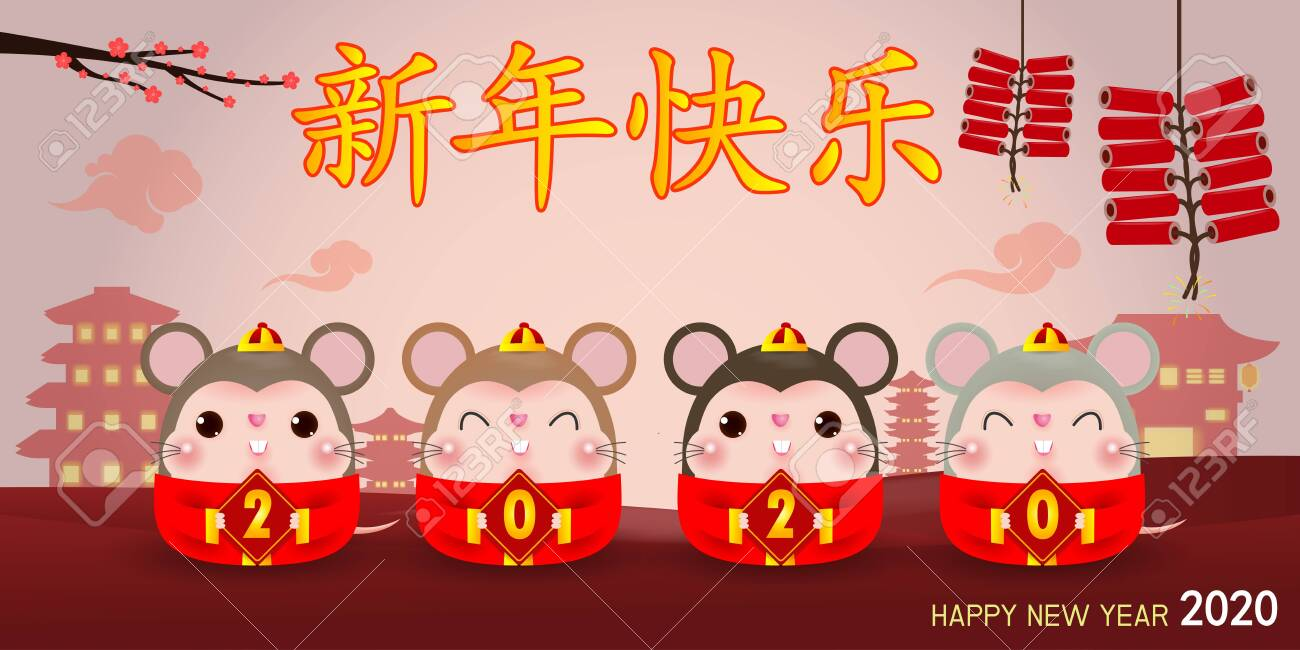 Chinese New Year 2020 Quotes In Chinese