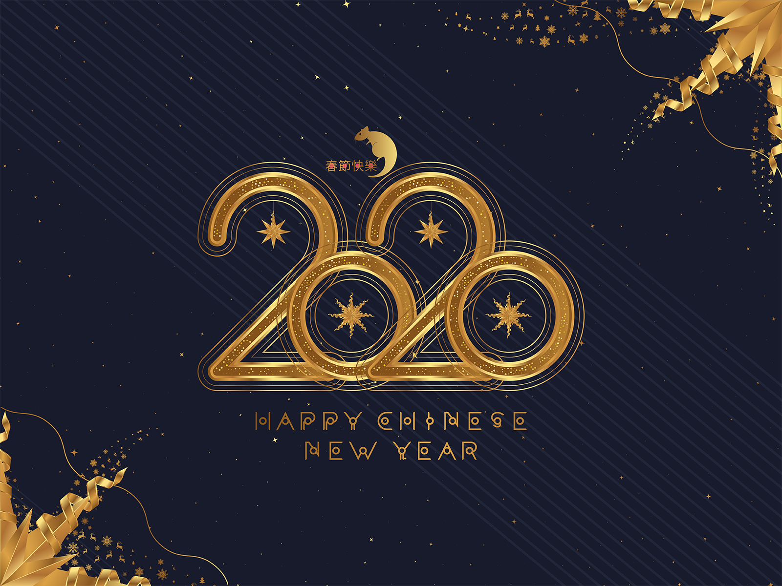 2020 Chinese New Year by VADISH ZAINER on Dribbble