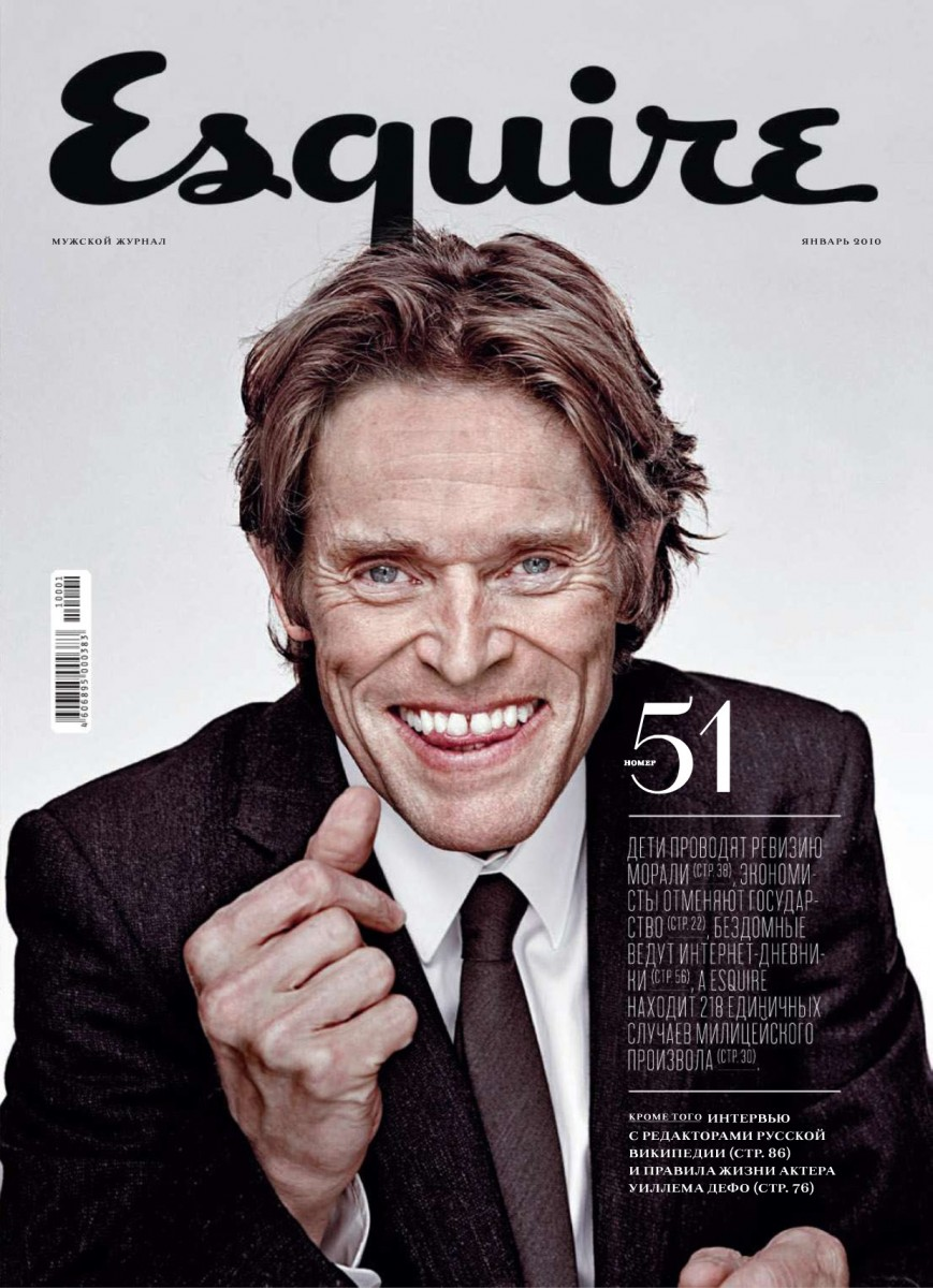Willem Dafoe photo 19 of 21 pics, wallpapers