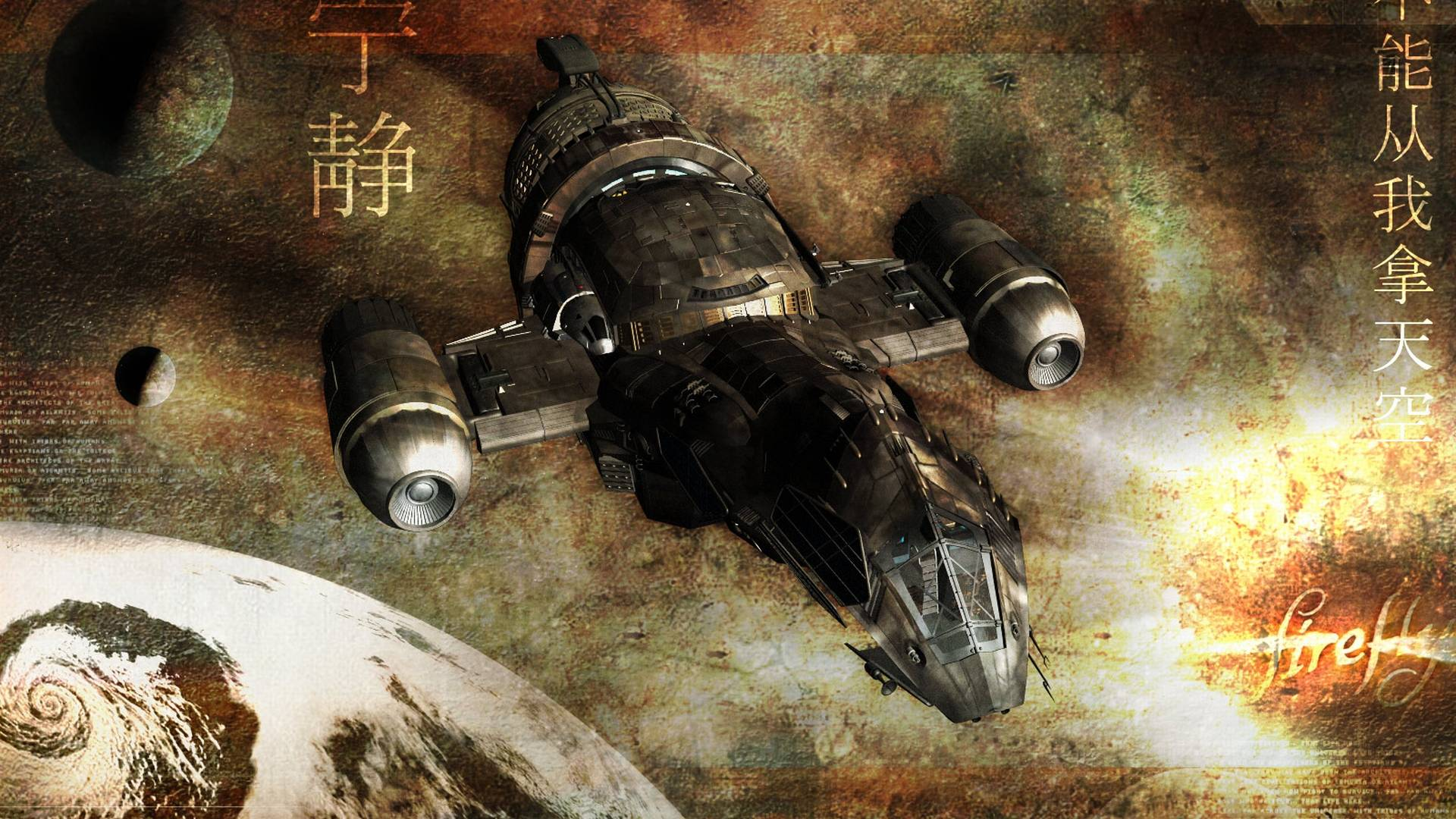 Firefly Wallpapers 10163 Wallpapers