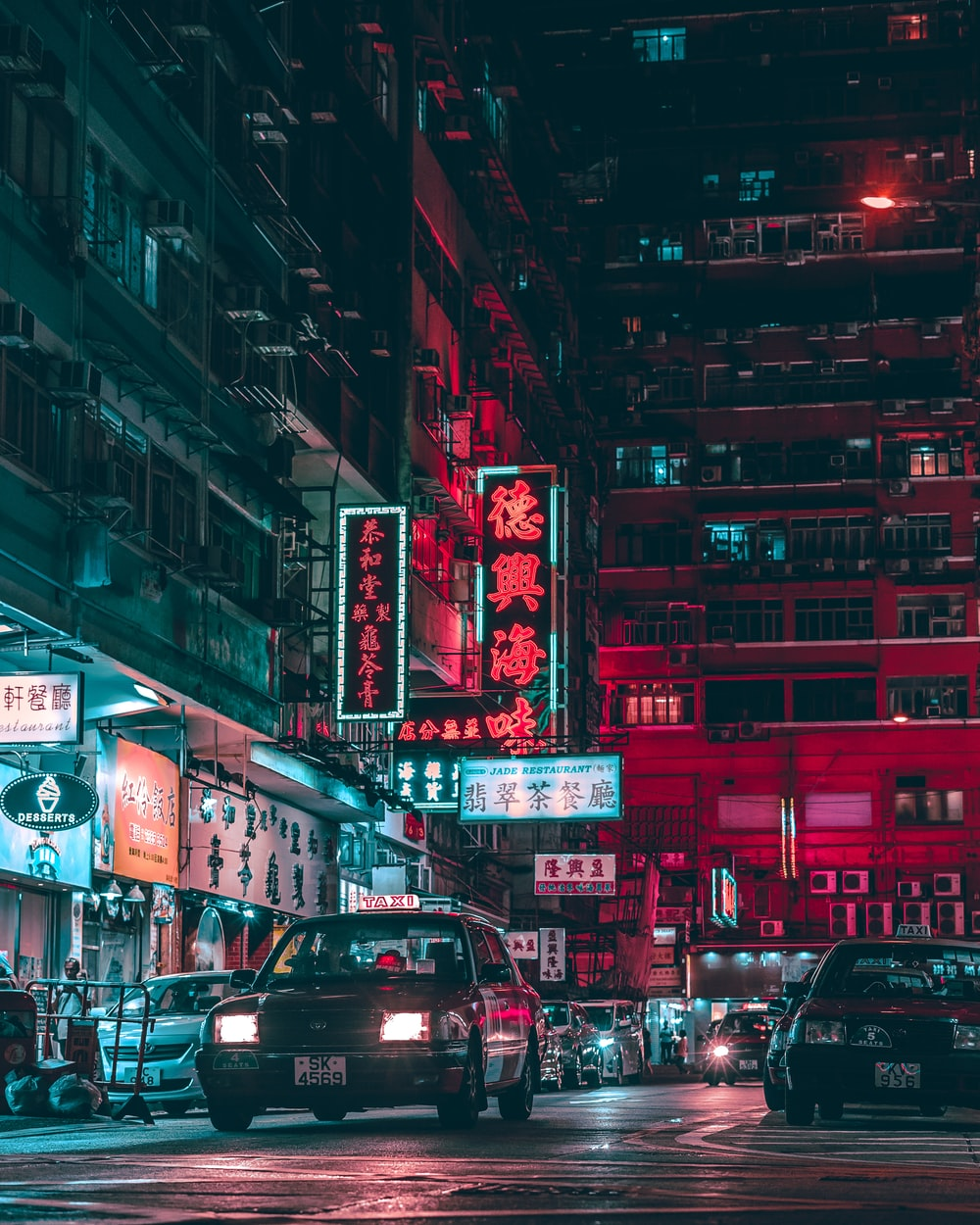City Aesthetic Pictures