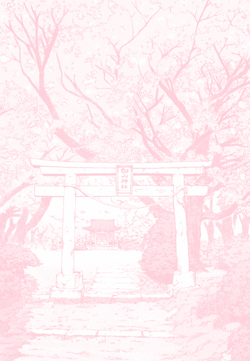 Pink Anime Aesthetic Wallpapers